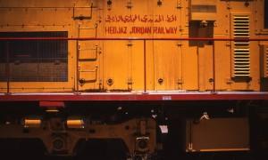 Column Theo: de Hejaz Railway