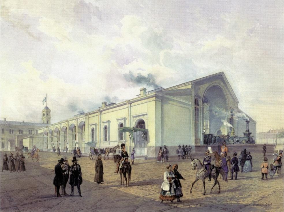 Moskovski vokzal