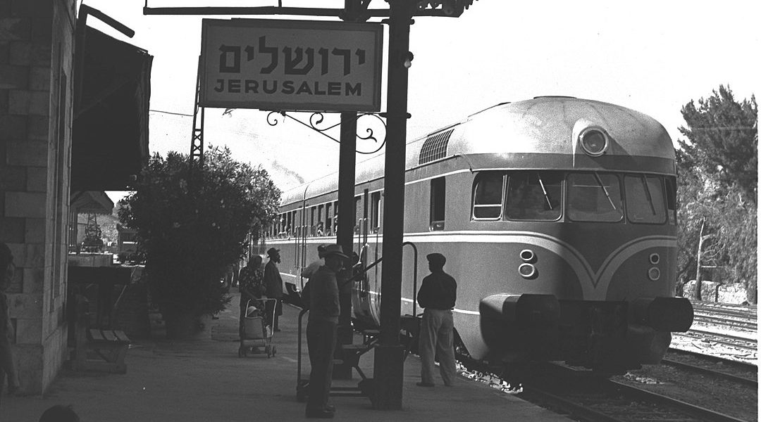 Jerusalem railway station