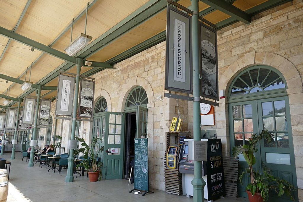 Jerusalem railway station